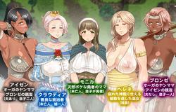 Oba-sans Saga screenshot 0