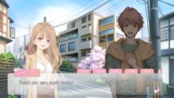 Romance screenshot 1