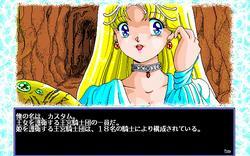 D.P.S. screenshot 7