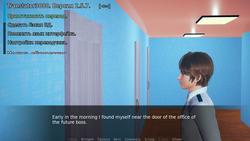 Detektiv screenshot 0
