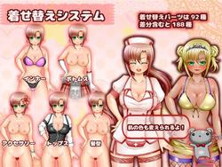 Mio Quest screenshot 1