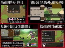 Momoiro Youkai Story ~ Nako's Lusty Journey screenshot 4