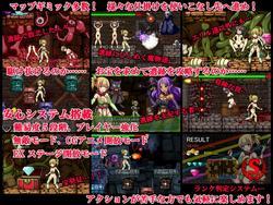 Treasure Hunter Eriru (Himitsu Kessha) screenshot 3