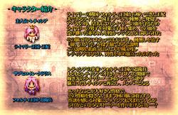 Queen's Diary of Adulterous Mating ~RPG In Which Love Affair Is National Affair~ screenshot 9