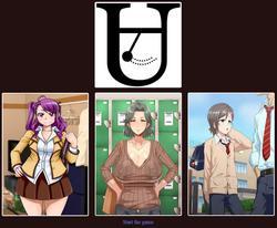 Hentai University screenshot 3