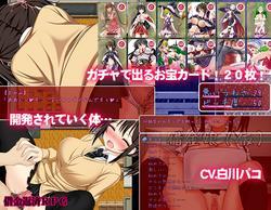 Debt Girl screenshot 2