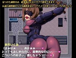 Squirting Heroine Acmerize (Ibotsukigunte) screenshot 6