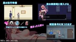 FEJ Code (Alepro) screenshot 0