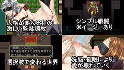 Isekai Transmission screenshot 5