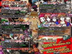 Kusa-kai ni nemuru Ojo no Abaddon (Sakuraprin) screenshot 0