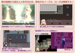 Magical Girl Noble Rose screenshot 4