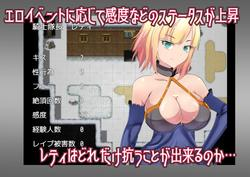 NTR Knightess Leti - Magical Remote Viewing screenshot 3