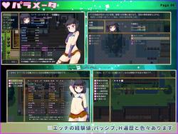 The Succubus Trap Island screenshot 5
