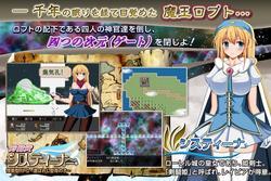 Sword Princess Cistina - The Chosen Saint screenshot 0