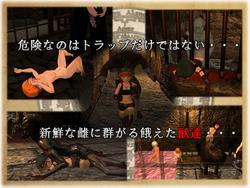 Dungeon of Nursery (Pompomi Pain) screenshot 2