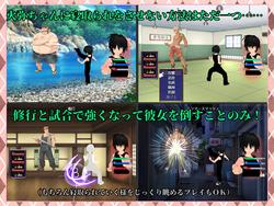 SUCCUMB ~What My Martial Artist Fiancee Really Desires~ screenshot 8