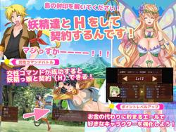 Fairy x Servant ~Ecchi Harem With Spirits~ screenshot 0