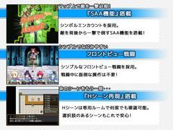 7GirlsWar ~Fallen High-Born Girls RPG~ screenshot 7