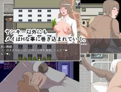 H Life With Mei the JK screenshot 1