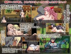 Samurai Vandalism screenshot 1