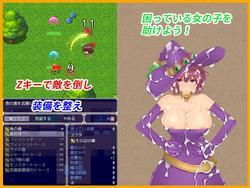 Incubus killing and reckless hero screenshot 2
