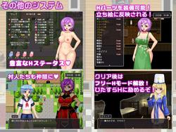 The Married Selena and the Dungeon of the Magic Stone screenshot 6