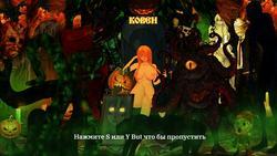 Witch Halloween screenshot 2