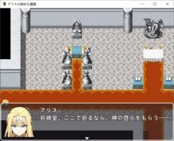 Alice's Bizarre Adventure-Tickling! screenshot 5