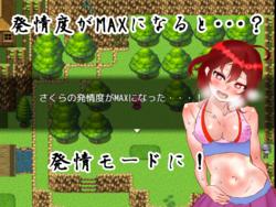 Kunoichi Sakura ~San~ screenshot 3