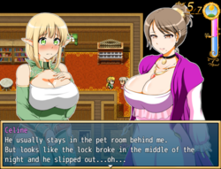 Hitozuma Elf no Orusuban screenshot 1