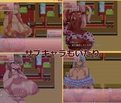 Sana screenshot 4