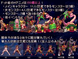Journey to the West: Wukong's Lewd Prelude screenshot 0