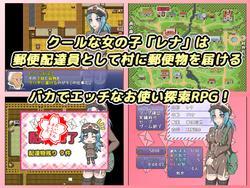 Rena's Work (Tail Aki) screenshot 1