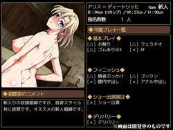 Botsuraku Reijyo/The Heiress (ONEONE1) screenshot 7