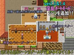 The NPC sex a NEET screenshot 4