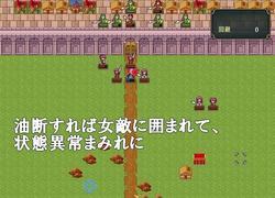Succubus Senki screenshot 0