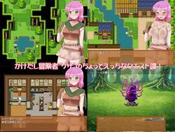 Risa Quest (Asunaru) screenshot 0