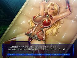 Prison Battleship 2 screenshot 5