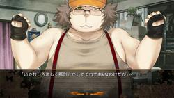 Steins;Gate 0 screenshot 7