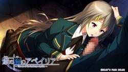 Hikari no Umi no Apeiria (Silky's Plus Dolce) screenshot 9