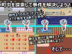 Pixel Town: Wild Times @ Akanemachi Second 1.3.1e screenshot 1