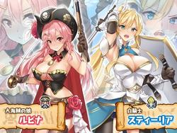 Artemis Pearl ~Pirate Princess Rubina and the Phantom Treasure~ screenshot 1