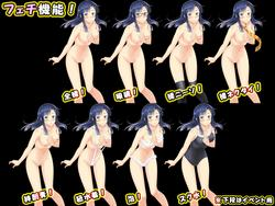 Naked Story screenshot 6