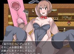 NPC SEX - A World Where You Can Violate Girls Without Resistance (Latte Art) screenshot 5