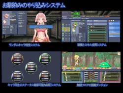 Elf Educator screenshot 3