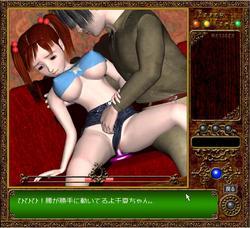 Hony Comb/Shoujo kankin (Double Soft Cream) screenshot 2