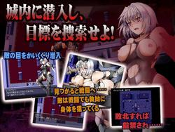 Infiltration Girl Sylvie ~The Torture for Intruders is Confinement and Rape~ screenshot 1