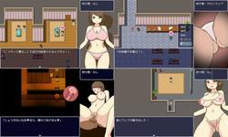 Yokoshima Salon (monotool) screenshot 4