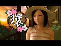 Tamaki screenshot 0