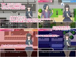 JK Shino Is A Crypt-Slut screenshot 0